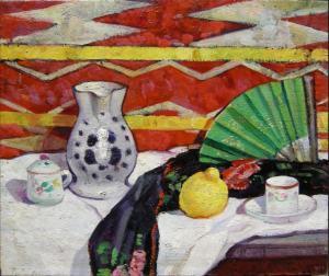 Felice Carena - Il ventaglio Verde, 1914